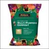 Humax Multi Purpose Compost 40L