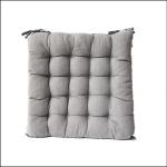 Ascalon Grey Square Seat Cushion Pad