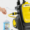 Karcher K5 Compact Home Pressure Washer 3