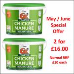 Vitax 6X Pelleted Chicken Manure Organic Fertiliser 8kg Special Offer