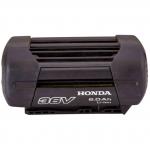 Honda 36V 6Ah Battery – DP3660XA